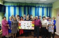 День мудрого человека  в деревне  Назарово