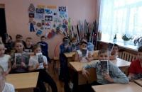 Неделя безопасного интернета в Назарово.