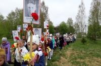 Митинг памяти «Память, которой не будет забвенья!»